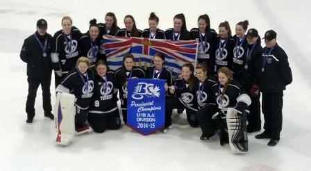U19 AA Champions 2016 picture